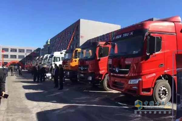 Beiben Heavy-duty Truck Displayed at Hohhot New Energy Vehicle Summit
