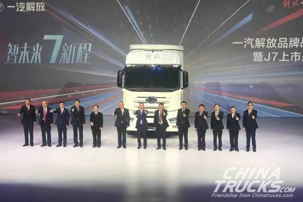 FAW Jiefang J7 Truck Makes a High-profile Debut in Shanghai