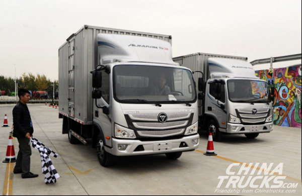 Foton Aumark Sold 33,000 Units from January to September