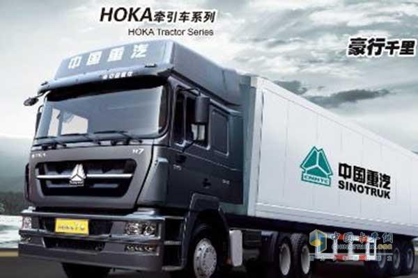 Weichai Power to Supply Engines to Sinotruk Starting from 2019