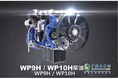 Weichai Power to Supply Engines to Sinotruk Starting from 2019