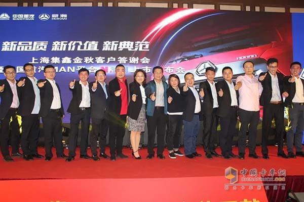 Sinotruk Receives Orders of 209 for Its N Series Trucks in Shanghai