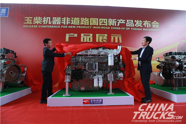 Yuchai Launches First Series of 10 Non-Road China-ⅣEngines in China