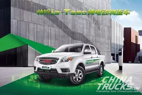 JAC i3-T330 Full Electric Pickup+Lithium Iron Phosphate Batteries