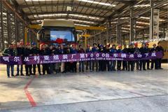 SHACMAN Rolls Out 1,000th Heavy-duty Truck in Algeria