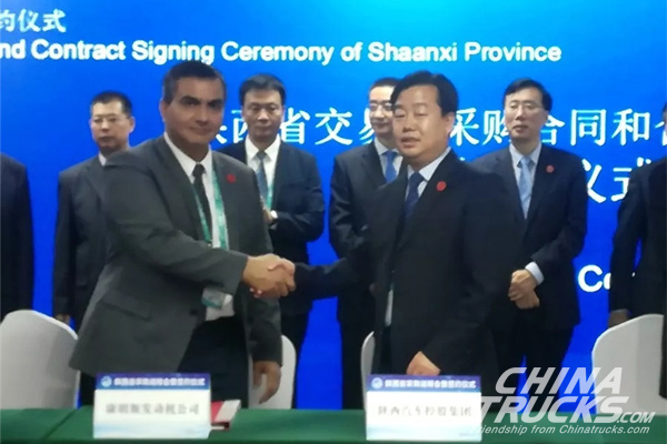 SHACMAN Signs a 100-million RMB Contract with Cummins