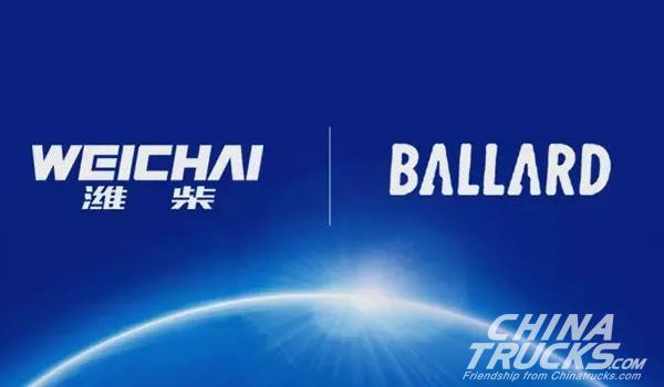 Ballard Closes Strategic Collaboration With Weichai Power
