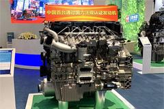 Yuchai Brings National VI Engines on Display at Engine China 2018
