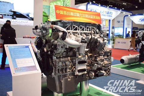 YKC08 Series Engine