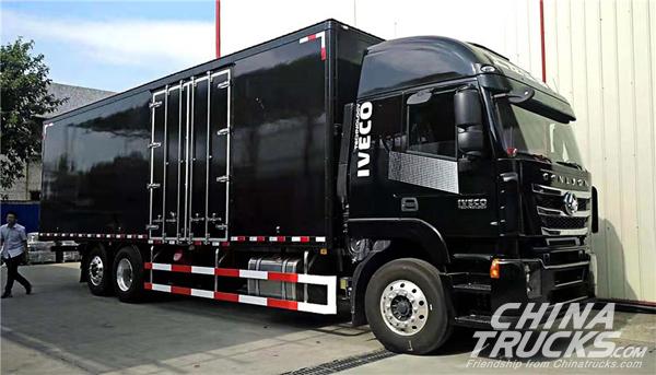 SAIC Hongyan Put Three Vehicles On Display at Guangzhou International CV Expo