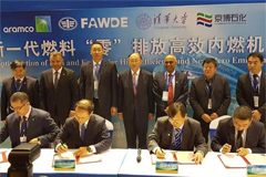 FAWDE  Partners with Saudi Aramco to Pursue Ultra-low Emission Fuels