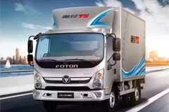 Foton OLLIN TS11 Makes its Debut