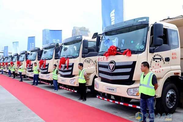 Foton Auman Intelligent Trucks for Construction Wastes Arrives in Shenzhen