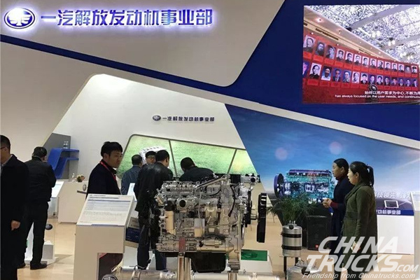 FAWDE Brought Aowei National VI Engines to Display at Engine China 2018