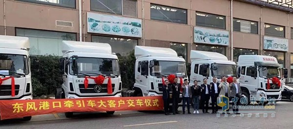 Dongfeng Kinland Terminal Tractors Delivered to Customers for Operation