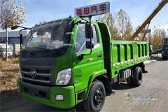 600 Units Foton ROWOR to Work on Construction for Zhangjiakou Winter Olympics