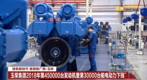 Yuchai Power Sold 450,000 Units Eninges between Jan. and Nov.
