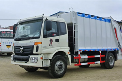 Foton Sets to Establish a Truck Assembly Plant in Tanzania