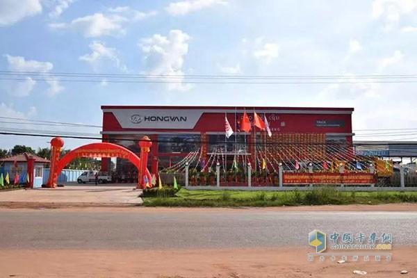 SAIC Hongyan Opens 4S Stores in Laos