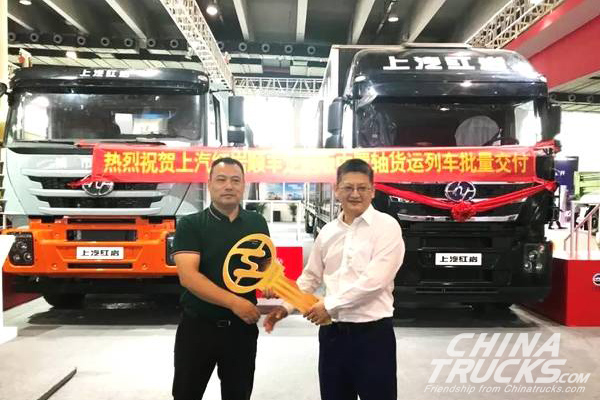 Hongyan Trucks Delivered to SF Express for Operation