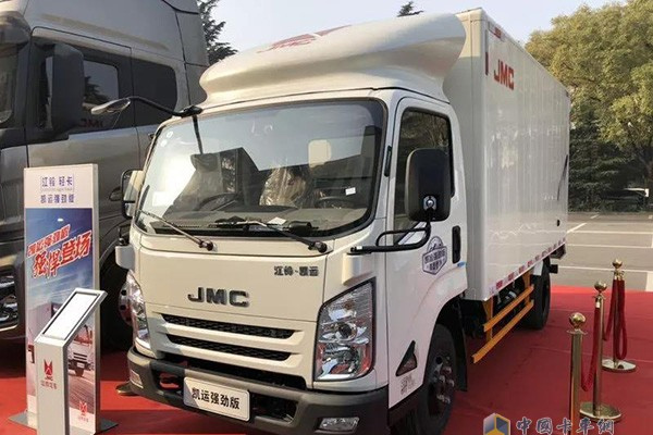 JMC Kaiyun with Powerful Engine Awarded as 2018 Recommended logistic Vehicle