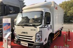 JMC Kaiyun Powerful Edition Awarded as 2018 Recommended logistics Vehicle