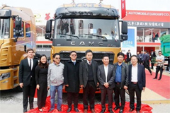 CAMC Hanma H9 on Display at 2018 Bauma China