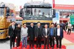 CAMC Hanma H9 on Display at 2018 Bauma China