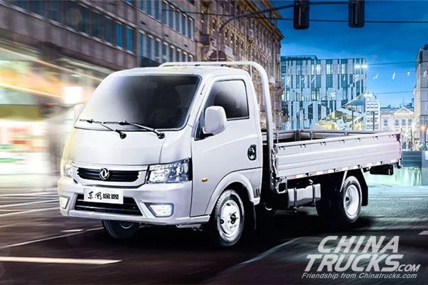 DFAC Secures an Order for 300 Units Tuyi Light Trucks from Galont