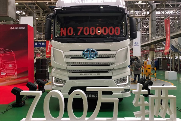 7 Millionth FAW Jiefang Truck Rolled off Assembly Line
