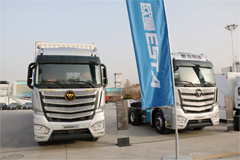 Foton-Daimler Signs a Deal of 2,000 Units Trucks with Wellong Etown