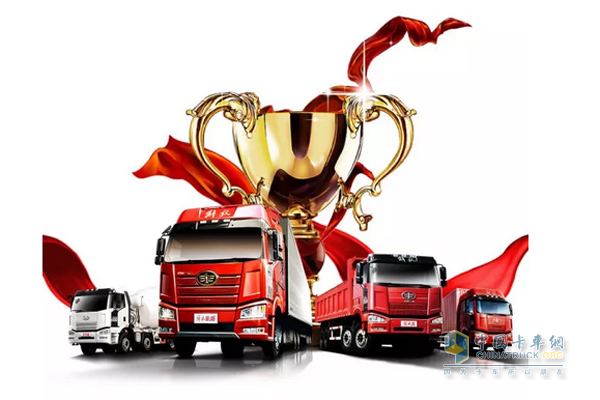 FAW Jiefang Truck Sales Hit Record High in the Year to November