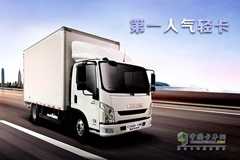 SAIC Yuejin C500: A New Height for China's Light Truck Industry