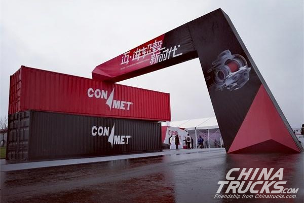 Conmet Nanjing Production Base Finishes Construction