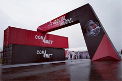 Conmet Nanjing Production Base Completes Construction