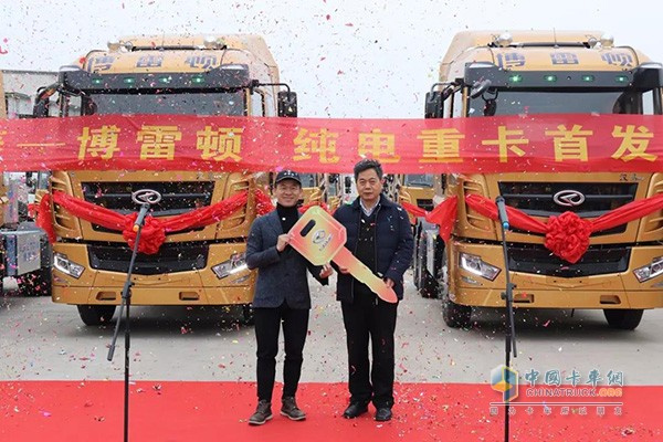 40 Units Hualing Hanma H7 Electric Heavy-duty Trucks
