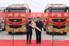 40 Units CAMC Hanma H7 Electric Heavy-duty Trucks