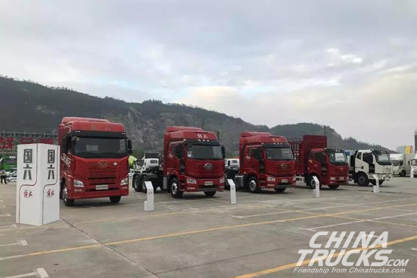FAW Jiefang Sets Ambitious Target in 2019