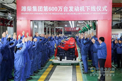The Six Millionth Engine Rolled off at Weichai