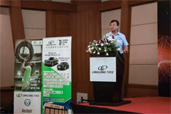 Annual Distributor Conference of LLIT Grandly Held in Thailand