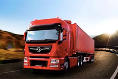 Dongfeng  Kinland 6X4 TL 45 Truck Ready for Commercial Operation