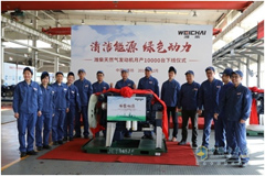 Weichai Natural Gas Powered Engines Reach 10,000 Units in Monthly Production