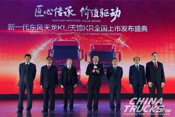 Dongfeng KL and KR Trucks Make Debut in Wuhan