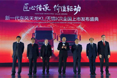 Dongfeng launches Dongfeng KL and Dongfeng KR Trucks in Wuhan