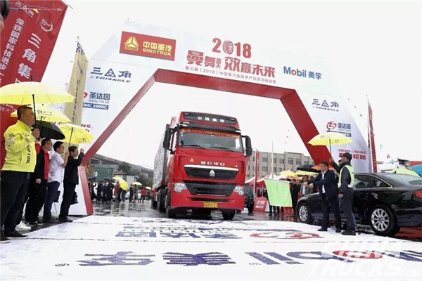 SINOTRUK Expects Its FY2018 Sales Revenue Exceed ¥100 Billion