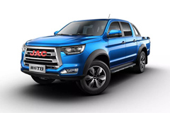 JAC T8 Pickup Truck+JAC Power
