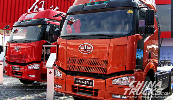 FAW Jiefang Releases Several New Models to Ecuadorian Market