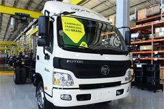 Foton Motor to Build Truck Factory in Brazil