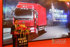 FAW Jiefang New J6L Launches into Chinese Market