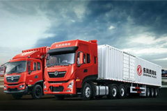 Dongfeng Invests 1.5 Billion RMB to Upgrade its Truck Manufacturing Platform